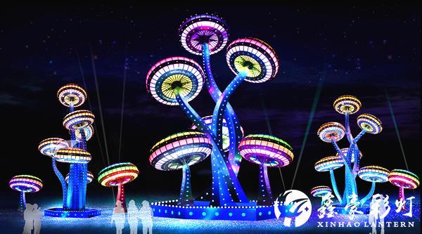 夢幻七彩蘑菇、生命之光