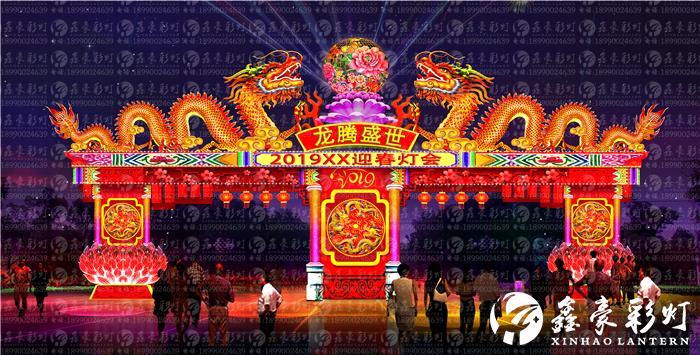 春節燈會設計_龍騰盛世迎賓門