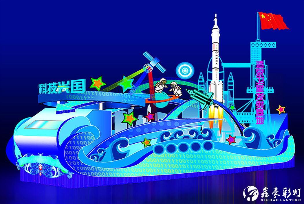 國慶彩車圖片造型_國慶彩車設計