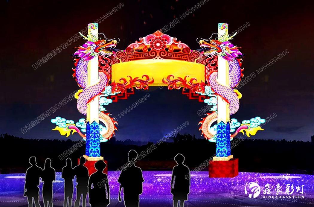 龍燈設計_雙龍抱柱