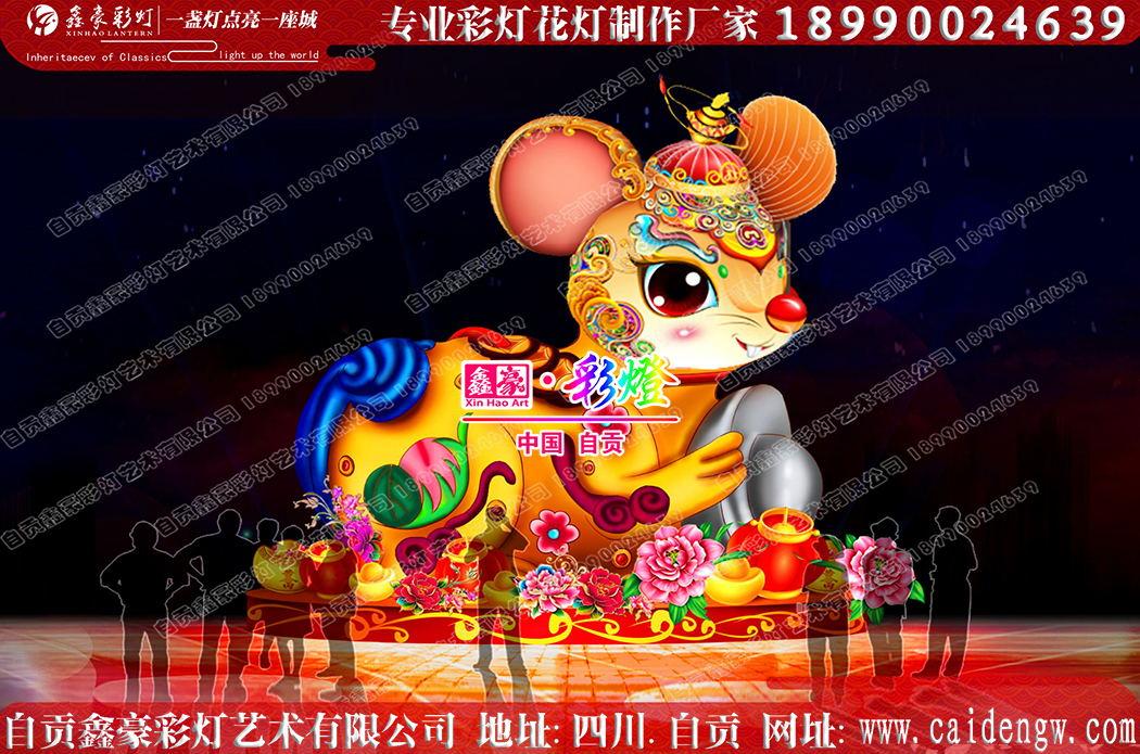 鼠年花燈設計——金鼠開元