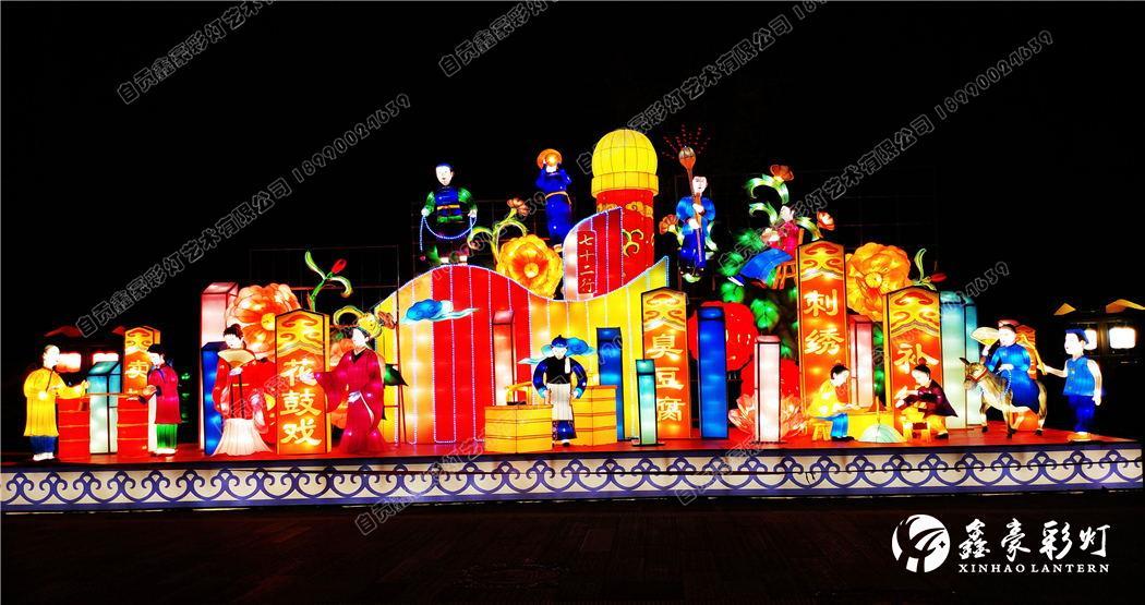 傳統人物花燈——七十二行