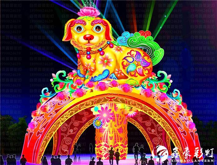 2018彩灯设计图_2018狗年灯会设计图_2018狗年花灯图片   自贡鑫豪