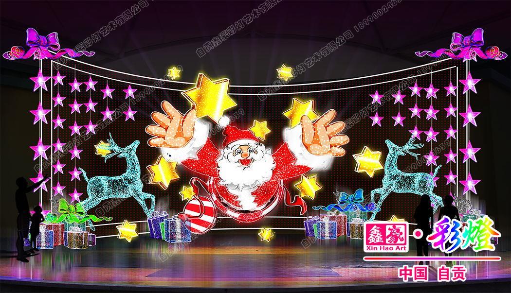 圣诞花灯制作